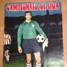 Coleccionismo deportivo: ALBUM INCOMPLETO FUTBOL CAMPEONATO DE LIGA 1975/76 EDITORIAL DISGRA. Lote 108803015