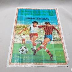Coleccionismo deportivo: BONITO ÁLBUM DE PREMIO SELECCION DE FUTBOL LIGA ESPAÑOLA 82. Lote 109527202