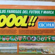 Coleccionismo deportivo: ÁLBUM CROPAN JUEGA CON LOS FAMOSOS DEL FÚTBOL Y MARCA GOOOOL!! - AÑO 1976 - MUY RARO. Lote 109573883