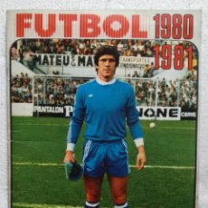 Coleccionismo deportivo: ALBUM DE FUTBOL 1980-81, FHER - COMPLETO Y EN MUY BUEN ESTADO. Lote 116573447