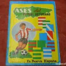 Coleccionismo deportivo: ALBUM DE CROMOS ASES DEL FUTBOL ASTURIANO ASTURIOS OVIEDO DE LA NUEVA ESPAÑA 1980 - FALTAN 19 CROMO. Lote 117233163