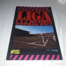 Coleccionismo deportivo: INCREÍBLE ÁLBUM DE EDICIONES ESTADIO LIGA 76-77 ,LA MÁS DIFÍCIL DE LA HISTORIA . Lote 118823163