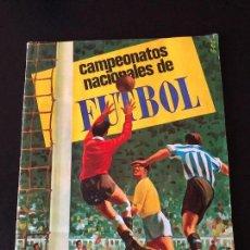 Coleccionismo deportivo: CAMPEONATOS NACIONALES DE FUTBOL 1968 COMPLETO A FALTA DE 6 CROMOS 9-88-120-156-221-303. Lote 121222399