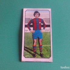 Coleccionismo deportivo: FICHAJE 5 ZUVIRÍA - BARCELONA - CROMO EDICIONES ESTE 1977-78 - DESPEGADO - 77/78. Lote 129505483