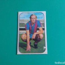 Coleccionismo deportivo: MARCIAL - BARCELONA - CROMO EDICIONES ESTE 1976-77 - 76/77. Lote 131906478