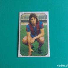 Coleccionismo deportivo: ALBALADEJO - BARCELONA - CROMO EDICIONES ESTE 1976-77 - 76/77. Lote 131906634