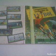 Coleccionismo deportivo: CAMPEONATOS NACIONALES DE FUTBOL 1968 RUIZ ROMERO. Lote 132097610