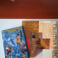 Coleccionismo deportivo: ALBUM COLECCION BARÇA ORO. MUNDO DEPORTIVO 1995 (152 CROMOS) + CAMISETAS DEL BARÇA. Lote 132479150