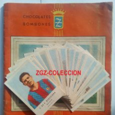 Coleccionismo deportivo: ALBUM DE CROMOS - CHOCOLATES ZAHOR - AÑOS 50 - VACÍO CON 47 CROMOS SIN PEGAR - RARÍSIMO. Lote 137125428