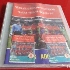 Coleccionismo deportivo: COLECCION A FALTA DE 1 CROMO SELECCION DE FUTBOL LIGA ESPAÑOLA 83(CONTIENE MARADONA). Lote 137924426