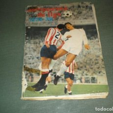 Coleccionismo deportivo: CAMPEONATO DE LIGA 1972-73. Lote 137951966