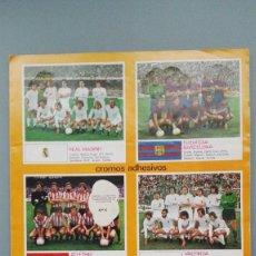 Coleccionismo deportivo: DIFICIL POSTER CENTRAL EDICIONES ESTE 78 79 1978 1979 CONSERVACION PERFECTA CON 19 CROMOS !!!. Lote 139034098
