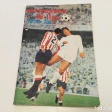 Coleccionismo deportivo: ÁLBUM FÚTBOL CAMPEONATO 1972 - 73 DISGRA ... ZKR. Lote 136303709