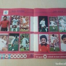 Coleccionismo deportivo: ALBUM LIGA 78/79 1978/79 DON BALON Y GENERAL DE CONFITERIA - PARA RECUPERAR 140 CROMOS LEER ANUNCIO . Lote 143696038