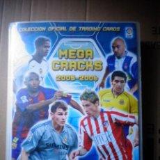 Coleccionismo deportivo: ALBUM ARCHIVADOR FUTBOL CON 417 CROMOS MEGA CRACKS 2005 2006 PANINI. Lote 144730546