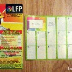 Coleccionismo deportivo: ALBUM CHICLE VACIO TEMPORADA LIGA 1996-97 LFP. Lote 144819013