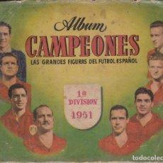 Coleccionismo deportivo: 10006 -ALBUM INCOMPLETO (FALTAN 7 CROMOS) CAMPEONES 1ª DIVISION 1951 BRUGUERA. Lote 146267638