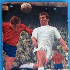 Coleccionismo deportivo: ALBUM FUTBOL, LIGA TEMPORARDA 1968 1969 68 69 , 1ª Y 2ª DIVISION, FHER , VER FOTOS, RARO, ORIGINAL. Lote 146403410