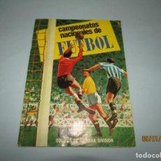Coleccionismo deportivo: ANTIGUO ÁLBUM CAMPEONATOS NACIONALES DE FUTBOL 1968 DE RUIZ ROMERO. Lote 146509630