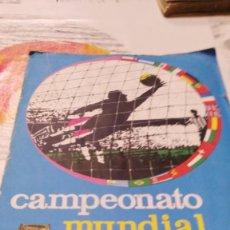 Coleccionismo deportivo: ANTIGUO ALBUM DE FUTBOL INCOMPLETO MUNDIAL FUTBOL 1966 - VER FOTOS. Lote 147125270