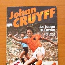 Coleccionismo deportivo: ÁLBUM - JOHAN CRUYFF, ASI JUEGO AL FÚTBOL - CROPAN 1974 - CON EL PÓSTER CENTRAL. Lote 147209710