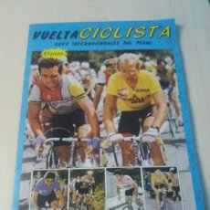 Coleccionismo deportivo: ALBUM VUELTA CICLISTA ASES INTERNACIONALES DEL PEDAL 1985 DE J. MARCHANTE . Lote 147673830