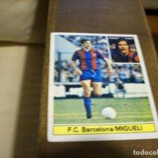 Coleccionismo deportivo: CROMO ESTE BARCELONA 81.82 . Lote 147861582