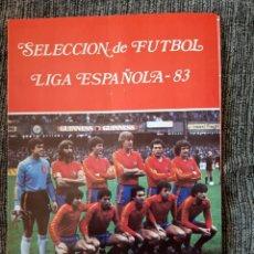 Coleccionismo deportivo: ÁLBUM SELECCIÓN DE FÚTBOL LIGA ESPAÑOLA 83 - VACÍO.. Lote 148709754