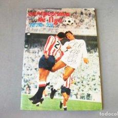 Coleccionismo deportivo: ALBUM DE CROMOS DEL CAMPEONATO DE LIGA 1972 - 73 - INCOMPLETO. Lote 151534090