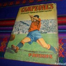 Coleccionismo deportivo: CAMPEONES 1ª DIVISIÓN 1949 1950 49 50 INCOMPLETO FALTAN 33 CROMOS CON 4 DOBLES 17 SIN PEGAR BRUGUERA. Lote 105902907