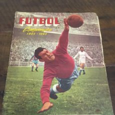 Coleccionismo deportivo: ÁLBUM DE CROMOS DE FÚTBOL CAMPEONATO 1959/1960 EDICIONES FERCA COMPLETÓ A FALTA DE UN CROMO. Lote 155247072