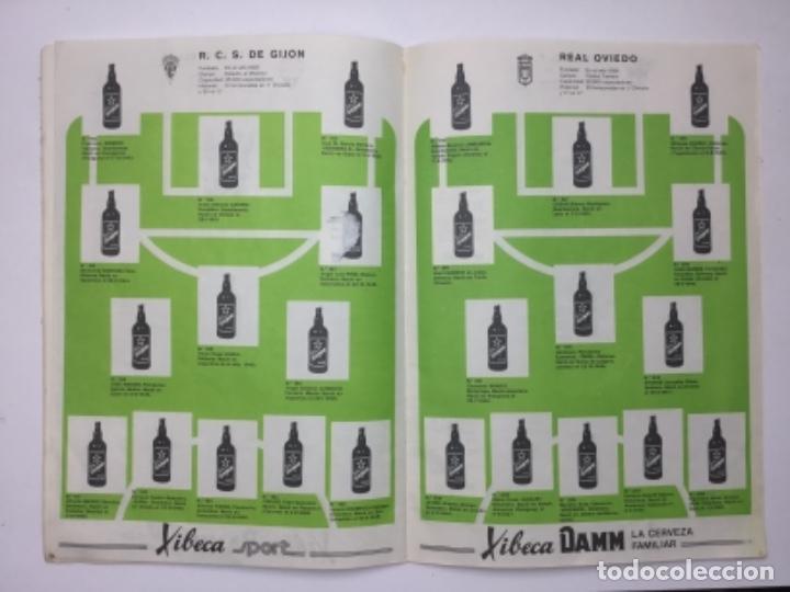 Coleccionismo deportivo: ALBUM DAMM XIBECA SPORT - 1º DIVISIÓN Y SELECCIONES MUNICH - INCOMPLETO - AÑOS 70 - Foto 11 - 162693366