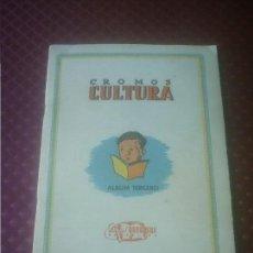 Coleccionismo deportivo: CROMOS CULTURA ALBUM TERCERO BRUGUERA . Lote 166204650