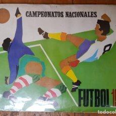 Coleccionismo deportivo: ÁLBUM CROMOS CAMPEONATOS NACIONALES FÚTBOL 1970 75% COMPLETO ORIGINAL RUÍZ ROMERO 70. Lote 167868408