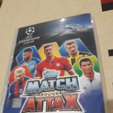 Coleccionismo deportivo: UEFA CHAMPIONS LEAGUE TOPPS MATCH ATTAX 2016 2017 16 17 - 357 CROMOS DIFERENTES.. Lote 168404824