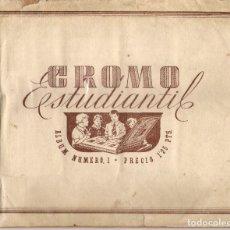 Coleccionismo deportivo: CROMO ESTUDIANTIL ÁLBUM Nº 1, EDICIONES ESPAÑA, 1941. Lote 169712812