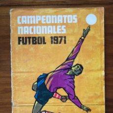 Coleccionismo deportivo: ALBUM CAMPEONATOS NACIONALES FUTBOL 1971 — RUIZ ROMERO VACÍO. Lote 169961442