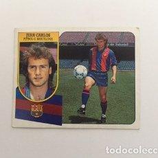Coleccionismo deportivo: EDICIONES ESTE LIGA 91/92. FICHAJES Nº 3. JUAN CARLOS. FUTBOL C. BARCELONA. NUNCA PEGADO 1991/1992. Lote 173806288