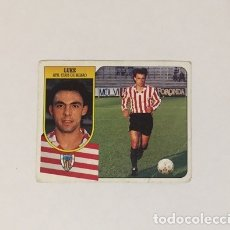 Coleccionismo deportivo: EDICIONES ESTE LIGA 91/92. LUKE ATH. CLUB DE BILBAO NUNCA PEGADO 1991/1992. Lote 173878792
