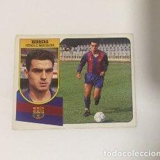 Coleccionismo deportivo: EDICIONES ESTE LIGA 91-92 BAJA HERRERA BARCELONA 1991-1992 CARTON NUNCA PEGADO. Lote 174097895