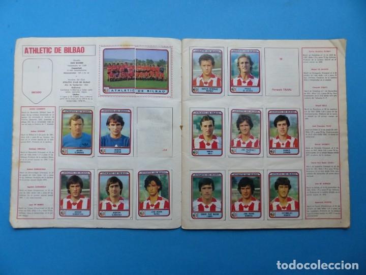 Coleccionismo deportivo: ALBUM CROMOS - FUTBOL 82 - PANINI - VER DESCRIPCION Y FOTOS - Foto 4 - 176633422