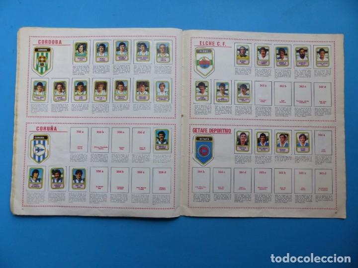 Coleccionismo deportivo: ALBUM CROMOS - FUTBOL 82 - PANINI - VER DESCRIPCION Y FOTOS - Foto 25 - 176633422