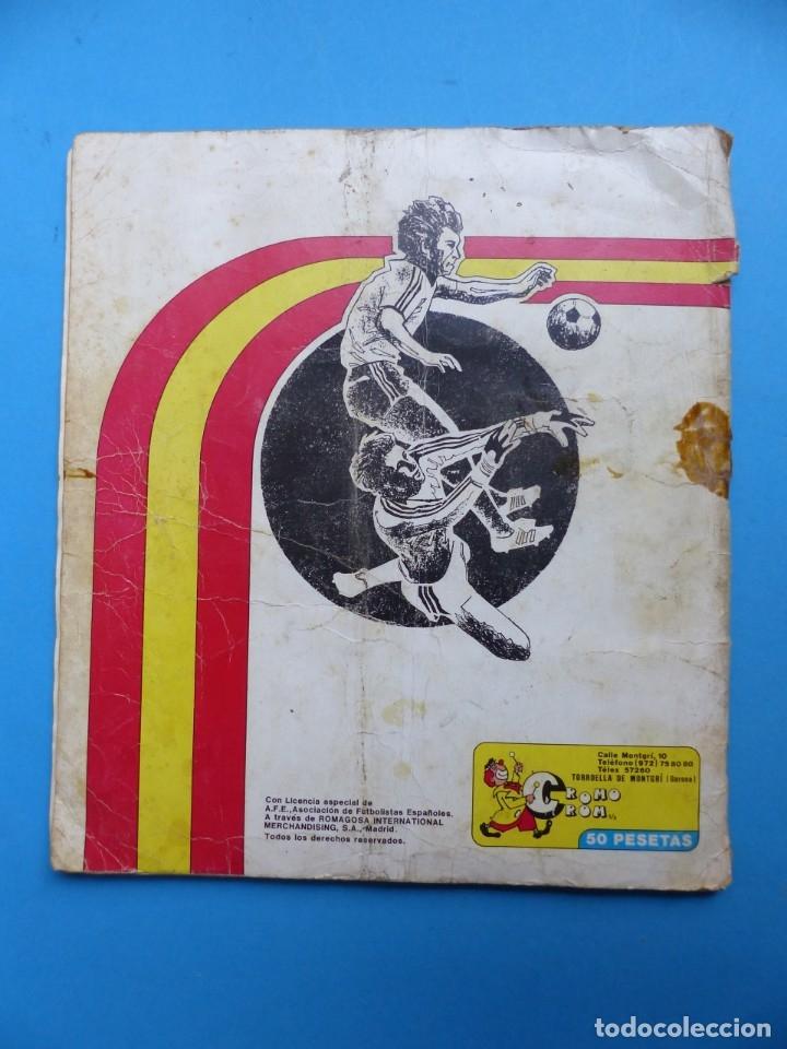 Coleccionismo deportivo: ALBUM CROMOS - FUTBOL 82 - PANINI - VER DESCRIPCION Y FOTOS - Foto 29 - 176633422