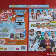Coleccionismo deportivo: PORTADAS ORIGINALES COLECCION ALBUM ARCHIVADOR ADRENALYN LIGA 2012 2013 12 13 PANINI CON MESSI. Lote 176860845