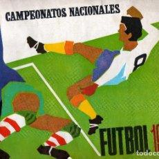 Coleccionismo deportivo: ALBUM CAMPEONATOS NACIONALES FUTBOL 1970. Lote 178152414