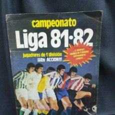 Coleccionismo deportivo: CAMPEONATO DE LIGA 81/82. Lote 178216265