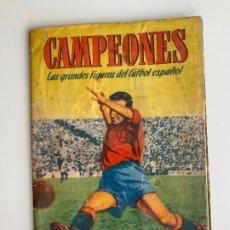 Coleccionismo deportivo: ALBUM DE CROMOS DE FUTBOL , CAMPEONES LAS GRANDES FIGURAS , BRUGUERA. Lote 180459358