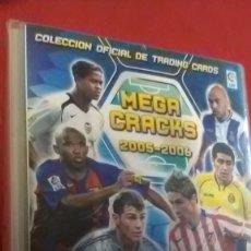 Coleccionismo deportivo: FUTBOL MEGA CRACKS 2005-2006. Lote 182866970