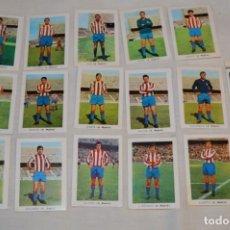 Coleccionismo deportivo: ATL. MADRID - 16 CROMOS - LIGA 70-71 - CAMPEONATO DE LIGA 1970 / 1971 - FHER / DISGRA ¡BUEN ESTADO!. Lote 184611468