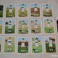 Coleccionismo deportivo: ELCHE C.F. - 16 CROMOS - LIGA 70-71 - CAMPEONATO DE LIGA 1970 / 1971 - FHER / DISGRA ¡BUEN ESTADO!. Lote 184612640